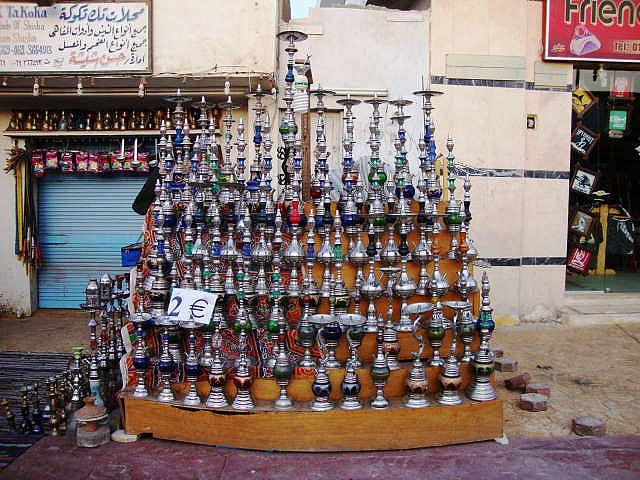 Egypt hookah