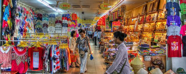 Хошимин, шоппинг