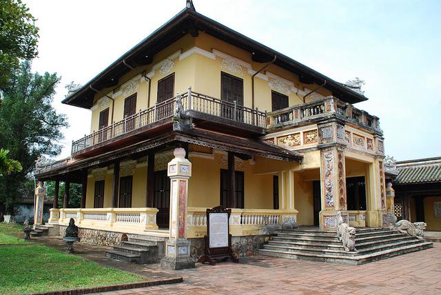 Местный музей