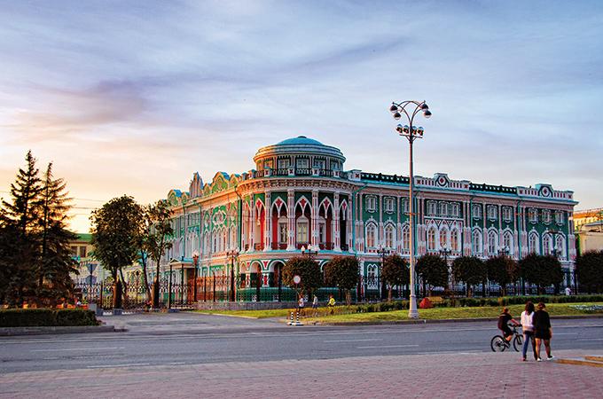 Особняки Екатеринбурга